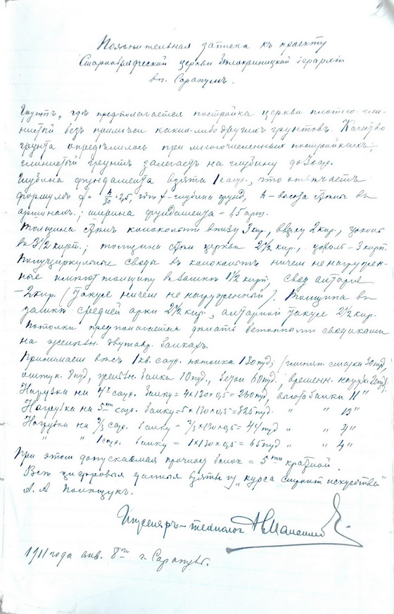 02_kirov_maksimov.JPG